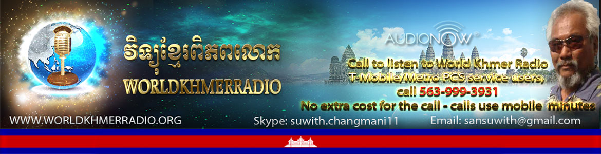 World Khmer Radio